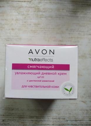 Увлажняющий дневной крем для лица nutraeffects 50 мл avon