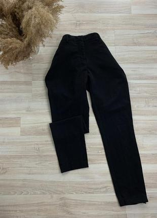 Класичні брюки 💋