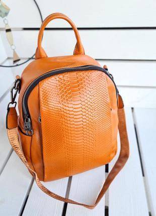 Шкіряний рюкзак кожаный рюкзак