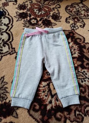Продам дуже хороші спортивні штани на дівчинку