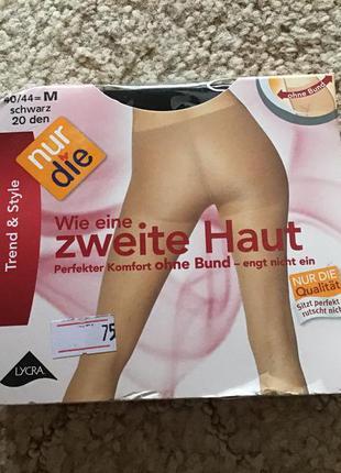 Колготы особо нежные без пояска эффект « вторая кожа « германия 🇩🇪