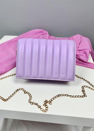 Нова лавандова сумочка, лаконічний та ніжний дизайн