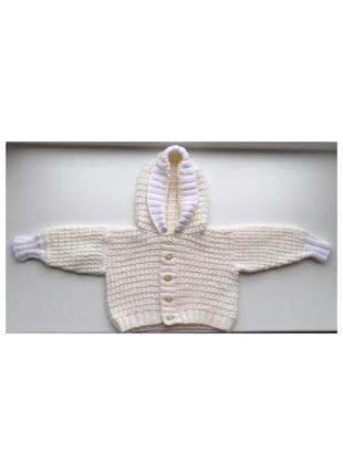 Детский вязаный свитер кардиган с капюшоном кофта распашонки