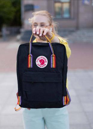Акция! рюкзак канкен черный с радужными ручками, fjallraven kanken black rainbow, радужные, цветные, радуга, школьный, шкільний портфель