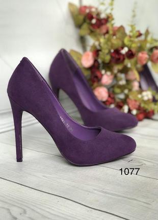 Фиолетовые туфли женские
