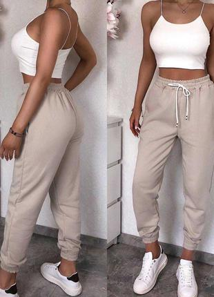 Женские джоггеры,джоггеры женские,женские спортивные штаны,спортивные женские штаны
