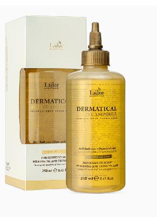 Ампула для лечения выпадения волос lador dermatical active ampoule 250 мl
