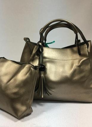 Комплект сумка + косметичка бронзового цвета