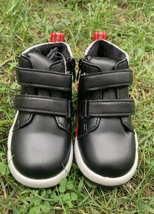 Ботинки для мальчика,демисезонные,18,19,29,21,22,23,киев