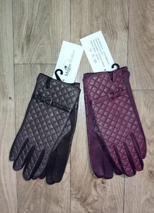Перчатки мари fashion