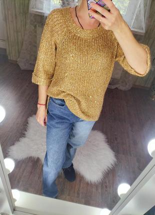 Обьемный свитер свитшот оверсайз удлиненный с паетками и люрексом
