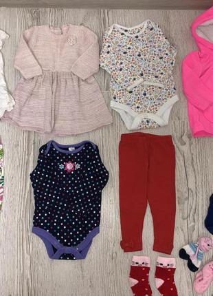 Набор одежды для девочки кофта боди платье лосины
