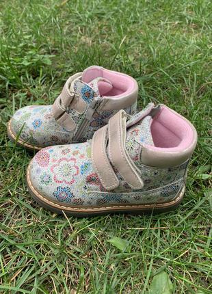 Ботинки для девочек, демисезонные,21,22,23,24,25,26,киев
