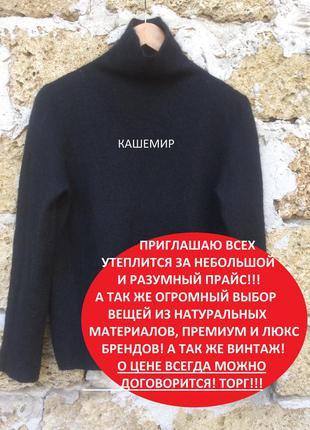 Черный шерстяной женский свитер от filippa k