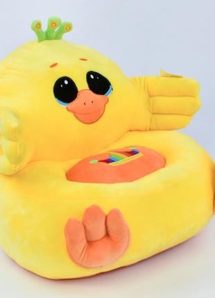Детское мягкое кресло цыплёнок с 31197 высота 40см
