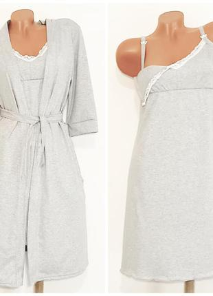 Комплект сорочка халат ночнушка для кормления кормящих беременных годування вагітних 44-54