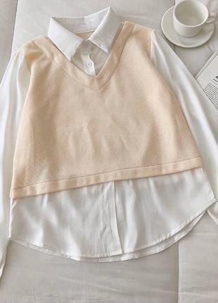 Рубашка белая айвори персиковая бежевая с жилеткой жилетом атлас трикотаж