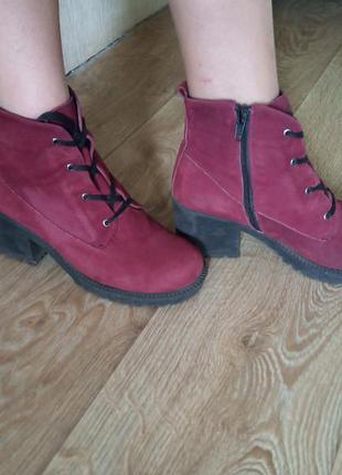 Ботиночки на холодную осень