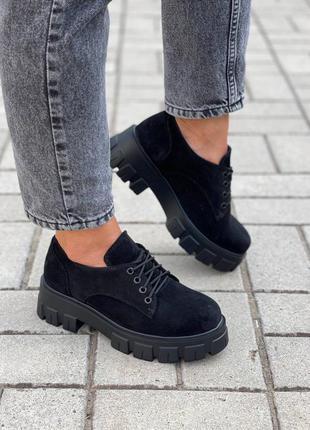 Женские чёрные замшевые туфли броги
