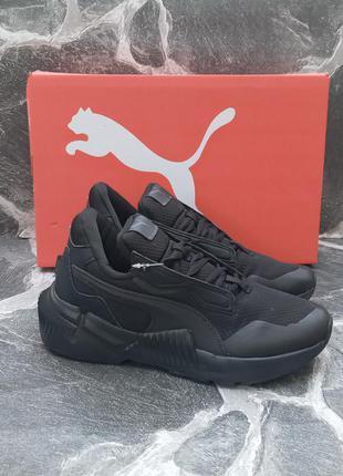 Женские кроссовки puma hybrid future черные, осенние