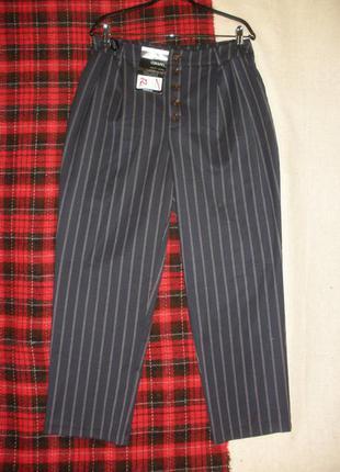 Новые зауженные брюки штаны  костюмной ткани в полоску