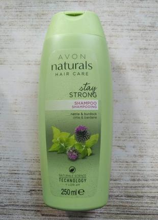 Шампунь для волос avon naturals 250 мл кропива и лопух