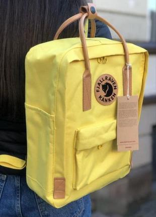 Рюкзак канкен желтый с кожаными ручками, fjallraven kanken yellow, школьный, шкільний портфель, шкіряні, шкіряними, кожаные, жовтий