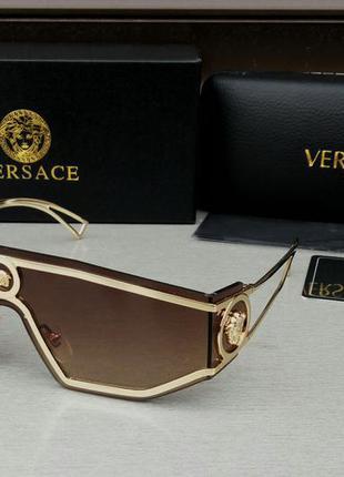 Versace очки маска женские солнцезащитные коричневые в золотой металлической оправе