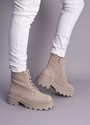 Женские демисезонные ботинки натуральная замша светлый беж