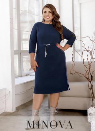 Зручна та ніжна повсякденна сукня батал💙