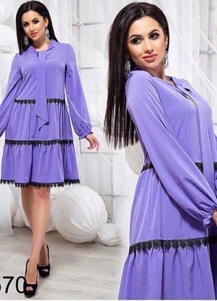 Платье 💗🔥💗