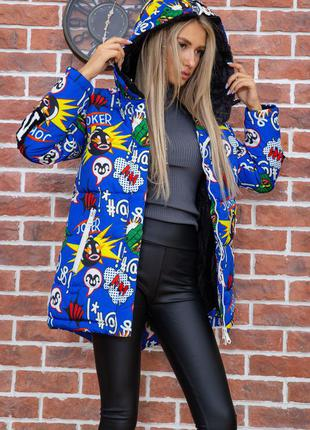 Куртка женская цвет синий с принтом