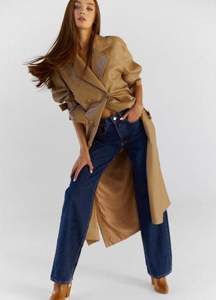 Синие джинсы с высокой талией трендового кроя палаццо