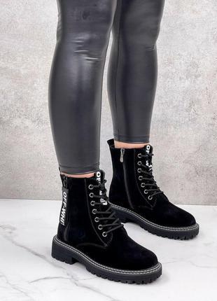 Ботинки женские новые утепленные натуральная замша в наличии