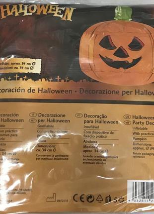 Надувная тыква на хэллоуин германия