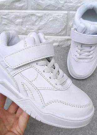 Белые кроссовки унисекс для девочки и мальчика
