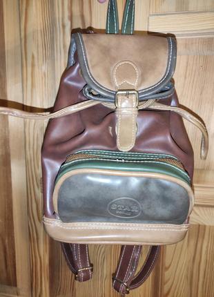 Рюкзак/рюкзачок/портфель