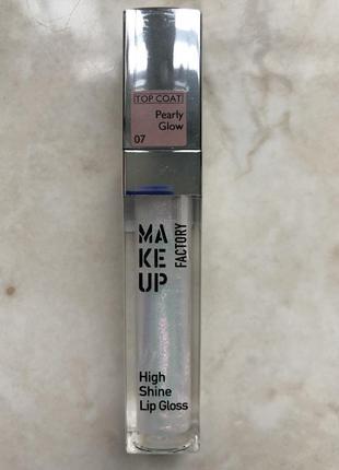 Блеск для губ makeup factory