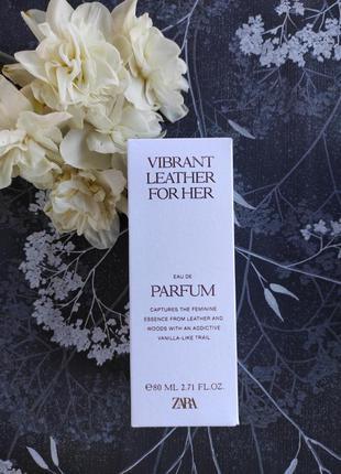 Zara vibrant leather for her жіночий парфум / із дорогої серії/ іспанія/
