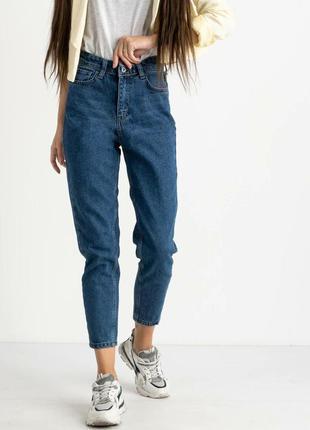 Женские джинсы, синие джинсы, джинсы мом