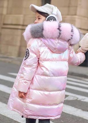 😻 курточка пальто куртка
