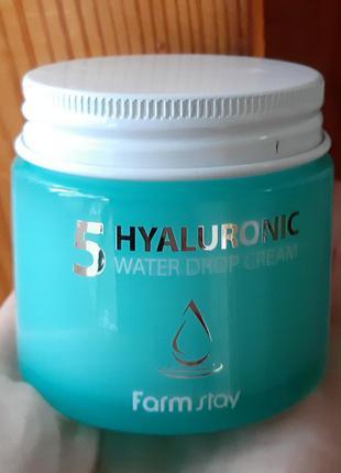 Увлажняющий крем с 5 видами гиалуроновой кислоты