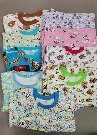 Пижама с начосом для мальчика зимняя украина піжама для хлопчика з начосом