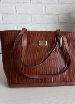 Стильная кожаная сумка smartbag