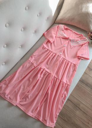 Рожеве плаття трапеція