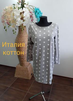 Платье-свитер в горошек италия коттон