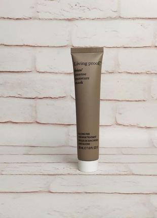 Интенсивно увлажняющая маска для волос living proof no frizz intense moisture mask 30 мл