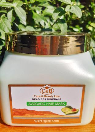 ❣маска для волосся з олією авокадо від c&b line