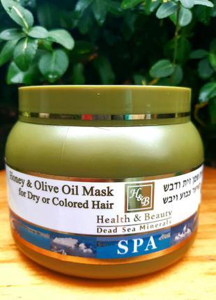 ❣маска для волосся з оливковою олією та медом для сухого та фарбованого волосся від h&b