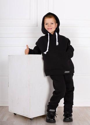Тёплый спортивный костюм как для мальчика таки для девочки